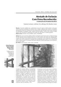 O Sofrimento do Presidiário Brasileiro