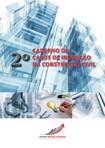 caderno inovacoes _abril_2014 web