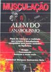 Musculacao Alem do Anabolismo   Waldemar Marques G. Neto