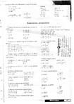 lista02_Introdução ao Cálculo_CESF