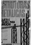 Livro Estruturas Metálicas (Autor Arthur Fer. dos Santos)