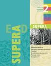 Curso Supera   10 edição    O efeito de substancias psicoativas