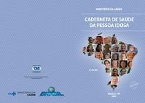 CADERNETA-PESSOA-IDOSA-2017-Capa-miolo