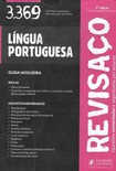 REVISAÇO   Português  2015