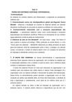 Aula 12-Teoria Contingencial e dos Sistemas