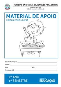 Apostila-1º-Semestre-2º-Ano-de-Lingua-Portuguesa-para-baixar